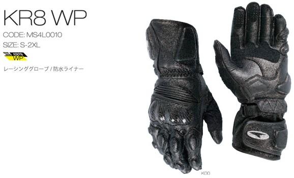 【AXO】防潑水 手套「KR8」 - 「Webike-摩托百貨」
