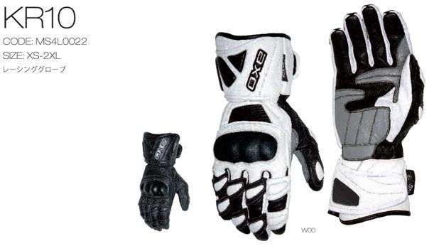 【AXO】騎士手套 「KR10」 - 「Webike-摩托百貨」