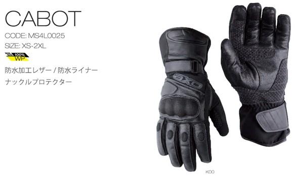 【AXO】防潑水皮革手套 「CABOT」 - 「Webike-摩托百貨」