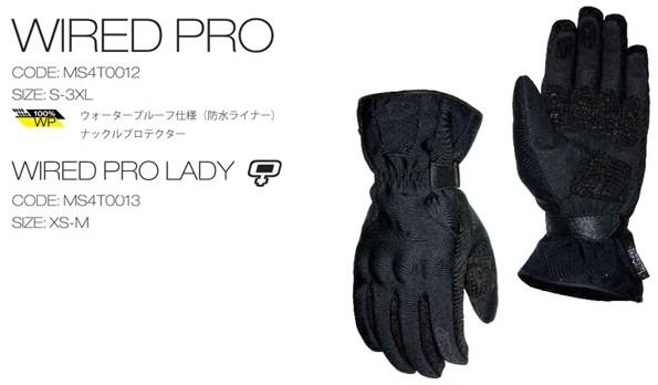 【AXO】防潑水 手套「WIRED PRO」 - 「Webike-摩托百貨」