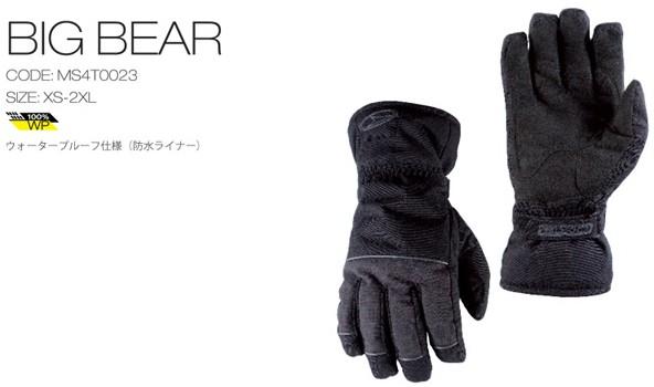 【AXO】防潑水 手套 「BIG BEAR」 - 「Webike-摩托百貨」