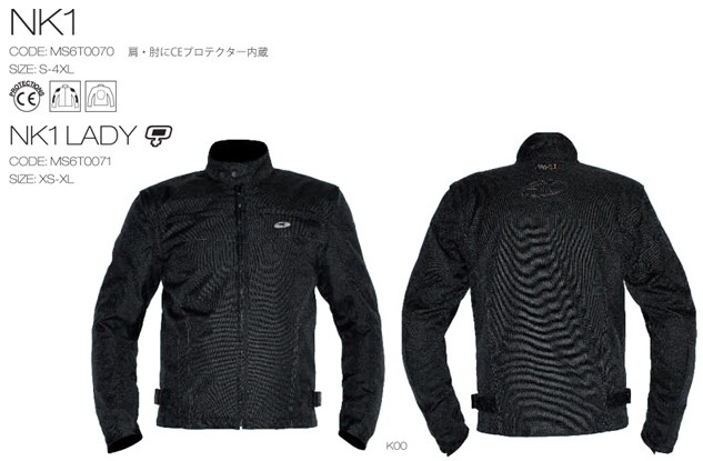 【AXO】女用外套「NK1」 - 「Webike-摩托百貨」
