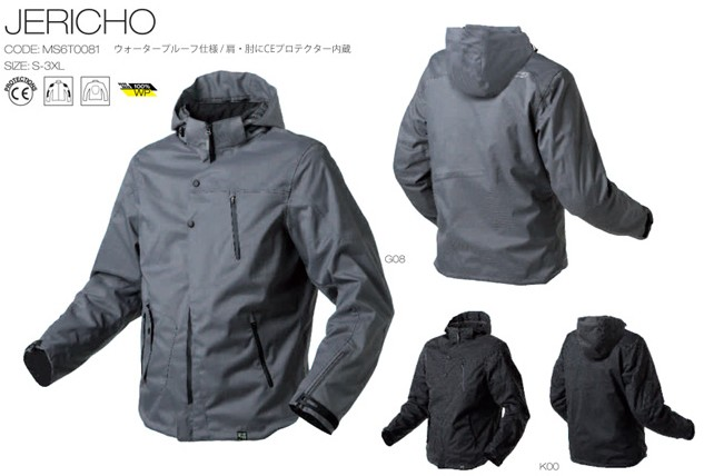 【AXO】防潑水 外套「JERICHO」 - 「Webike-摩托百貨」