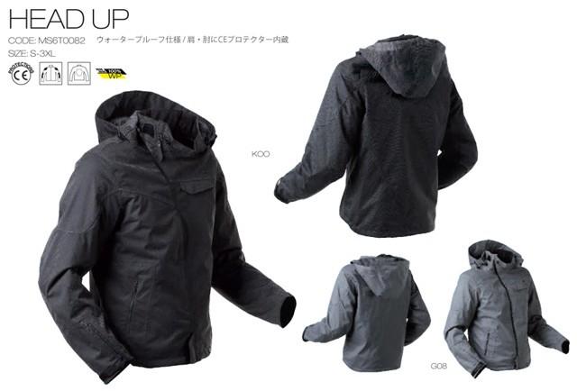 【AXO】防潑水 外套「HEAD UP」 - 「Webike-摩托百貨」
