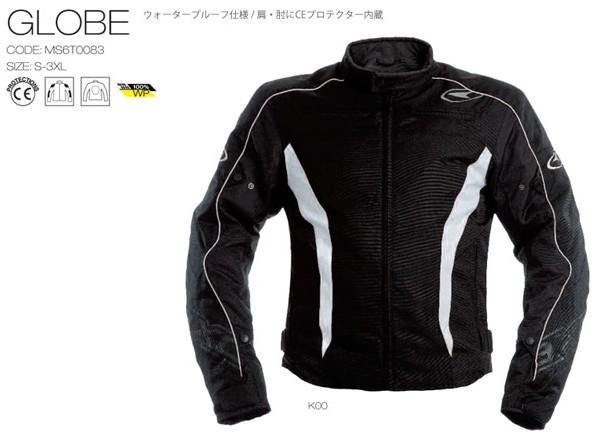【AXO】防潑水 外套「GLOBE」 - 「Webike-摩托百貨」