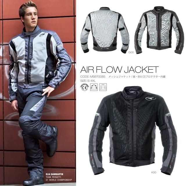 【AXO】夏季外套 「AIR FLOW」 - 「Webike-摩托百貨」