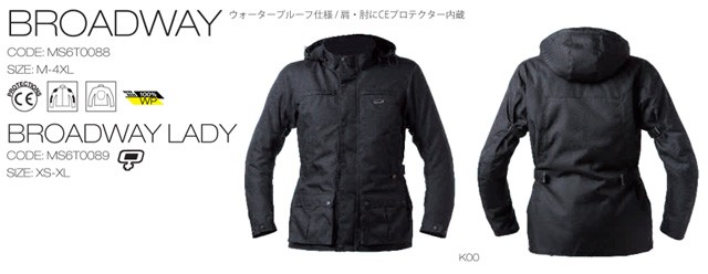 【AXO】防潑水 女用外套「BROADWAY」 - 「Webike-摩托百貨」