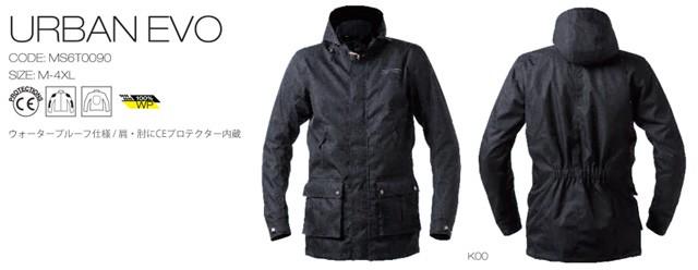 【AXO】防潑水 外套「URBAN EVO」 - 「Webike-摩托百貨」