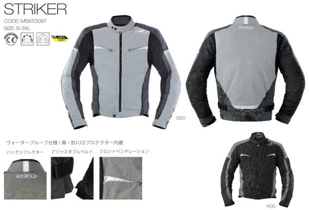 【AXO】防潑水 外套「STRIKER」 - 「Webike-摩托百貨」