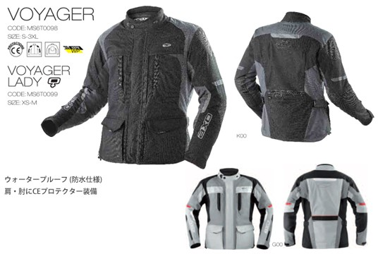 【AXO】防潑水 外套「VOYAGER JACKET」 - 「Webike-摩托百貨」