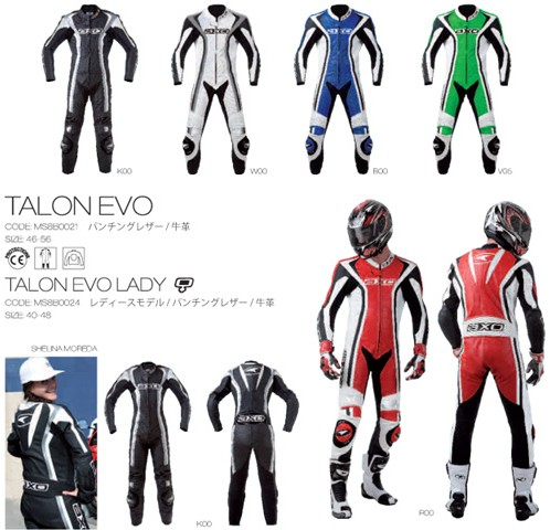 【AXO】女用賽車服 「TALON EVO LADY」 - 「Webike-摩托百貨」