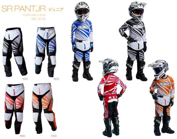 【AXO】越野車褲「SR JR PANTS」 Junior  Model(少年) - 「Webike-摩托百貨」