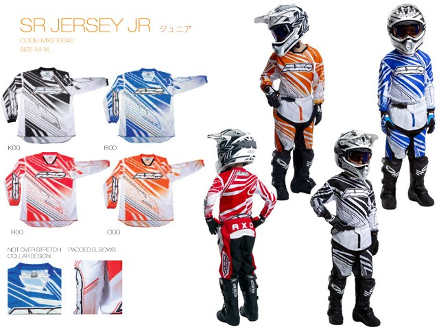 【AXO】越野車衣「SR JR JERSEY」 Junior  Model(少年) - 「Webike-摩托百貨」