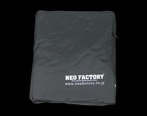 【Neofactory】防潑水 摩托車罩 XXL尺寸 - 「Webike-摩托百貨」