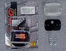 【OSCAR】透明尾燈燈殼 LED燈組 - 「Webike-摩托百貨」