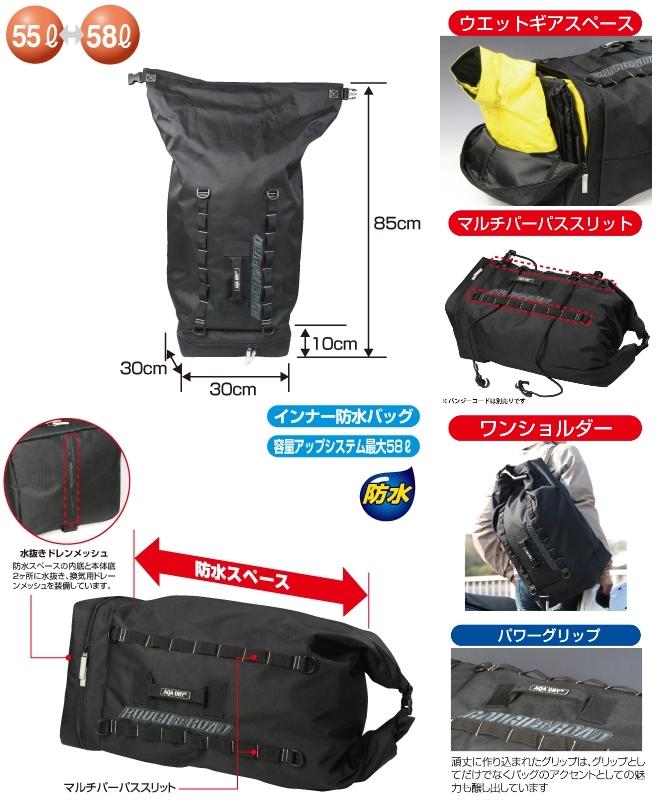 【ROUGH&ROAD】AQA DRY 圓筒包 - 「Webike-摩托百貨」
