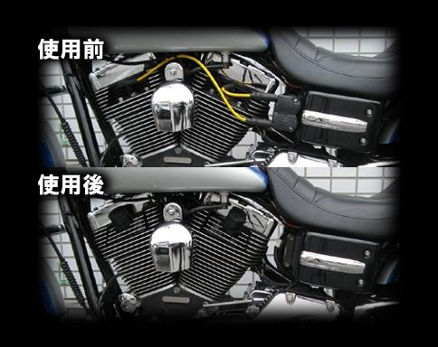 【Neofactory】Accelerator Stealth Super 點火線圈 短線套件 - 「Webike-摩托百貨」
