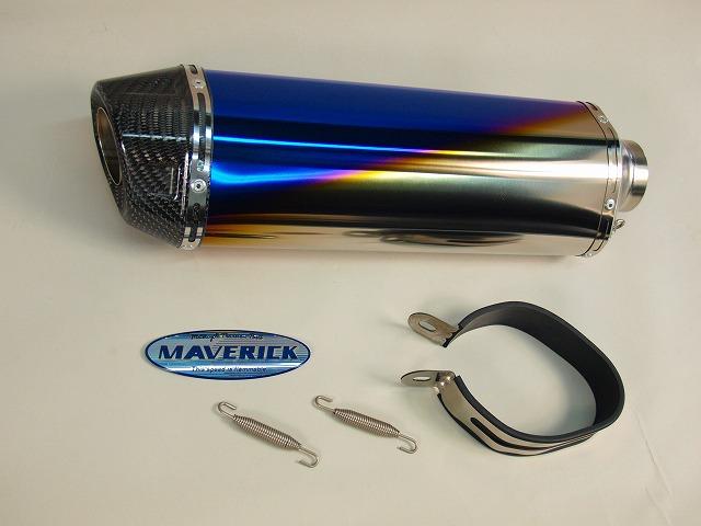 【MAVERICK】MV130鈦合金消音器/斜線切割造型碳纖維尾蓋 - 「Webike-摩托百貨」