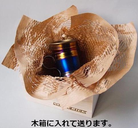 【MAVERICK】男杯 「松」(鈦合金保溫杯) - 「Webike-摩托百貨」