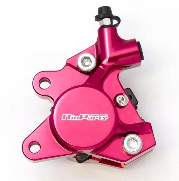 【Rin Parts】2POT 鋁合金切削加工煞車卡鉗 - 「Webike-摩托百貨」