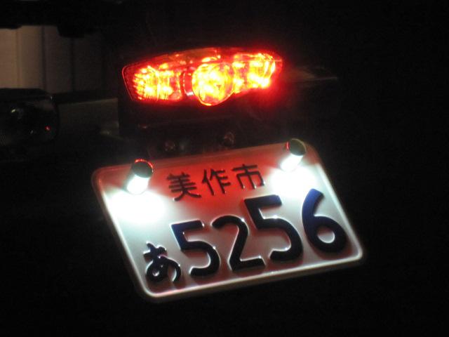 【Rin Parts】LED 牌照燈 - 「Webike-摩托百貨」