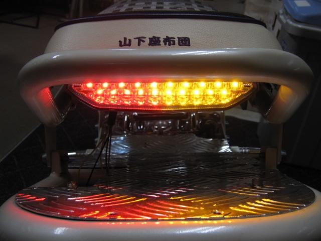 【Rin Parts】LED 方向燈尾燈一体型 (Ver 2) - 「Webike-摩托百貨」