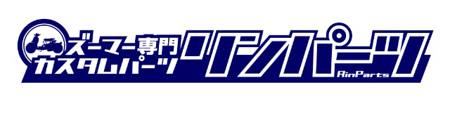 【Rin Parts】貼紙 - 「Webike-摩托百貨」