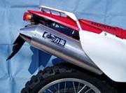 【力造】鋁合金排氣管尾段 - 「Webike-摩托百貨」