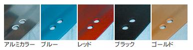 【力造】鋁合金引擎下護板 - 「Webike-摩托百貨」