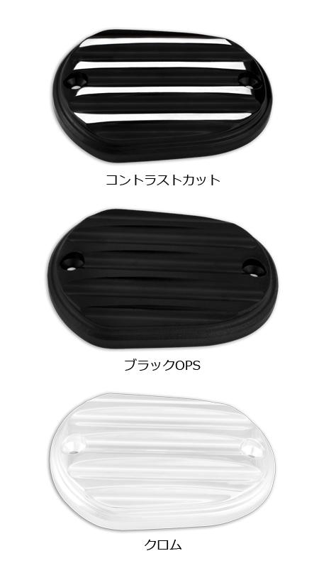 【RSD Roland Sands Design】前主缸蓋 (NOSTALGIA/消光黑) - 「Webike-摩托百貨」