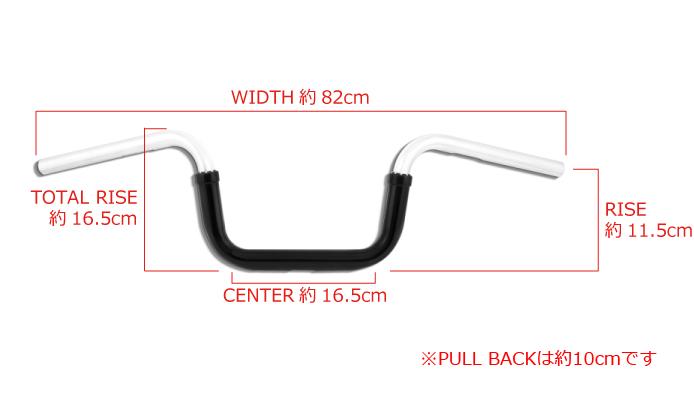 【RSD Roland Sands Design】6.5吋 把手 (PROSTEP/消光黑) - 「Webike-摩托百貨」