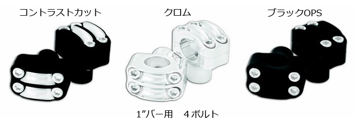 【RSD Roland Sands Design】1吋 把手用 4螺絲固定式把手固定座 (NOSTALGIA/對比色) - 「Webike-摩托百貨」