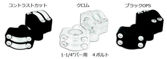【RSD Roland Sands Design】1-1/4吋 把手用 4螺絲固定式把手固定座 (NOSTALGIA/消光黑) - 「Webike-摩托百貨」