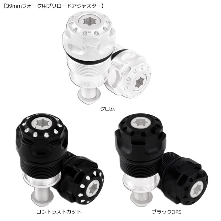 【RSD Roland Sands Design】39mm 前叉用 預載調整器 (消光黑) - 「Webike-摩托百貨」