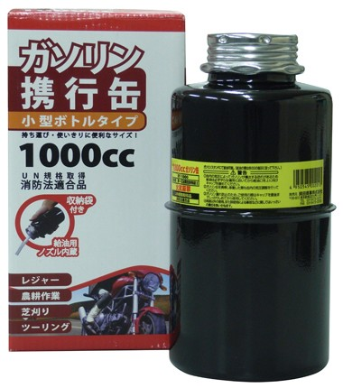Gasoline Portable Can