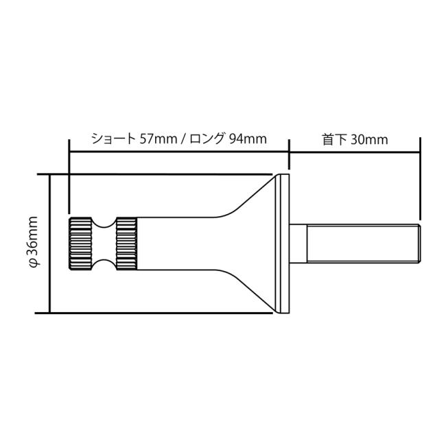 【PMC】Z2 Type 方向燈固定座・平面安裝型號 - 「Webike-摩托百貨」
