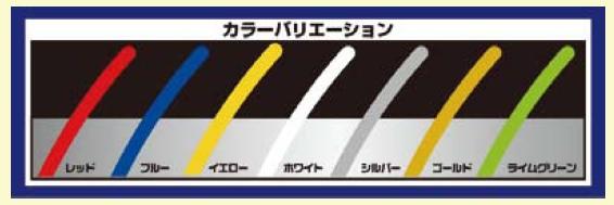 【N PROJECT】輪框貼紙 雙線 10-14吋 - 「Webike-摩托百貨」