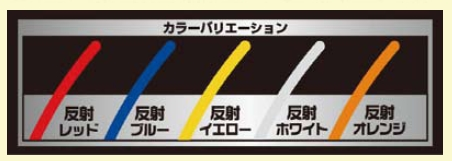 【N PROJECT】輪框貼紙 單線 (反光型)  10-14吋 - 「Webike-摩托百貨」