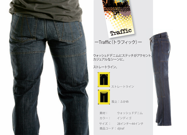 【Draggin】Triaffic pants 車褲 - 「Webike-摩托百貨」