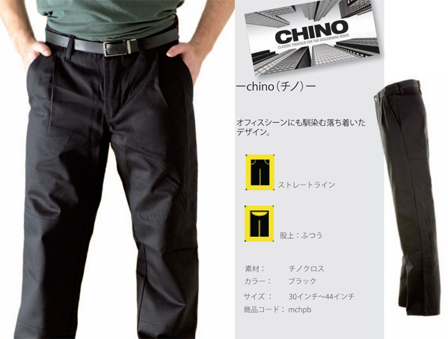 【Draggin】Chino pants 車褲 - 「Webike-摩托百貨」