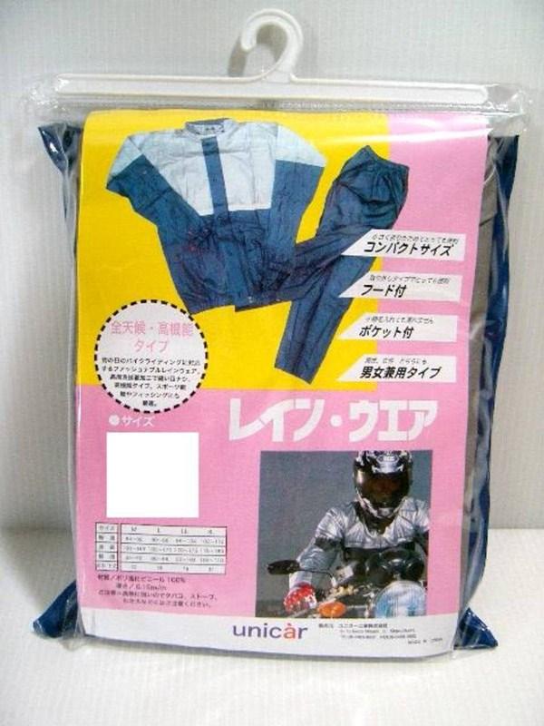 【unicar】雨衣 - 「Webike-摩托百貨」