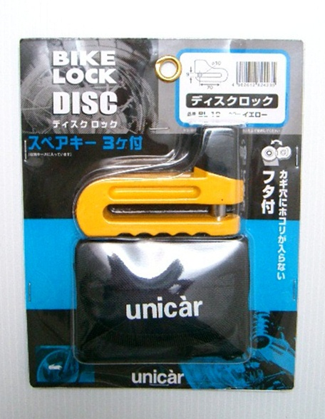 【unicar】碟盤鎖 - 「Webike-摩托百貨」