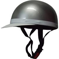 Half Cap Helmet with White Brim Silver