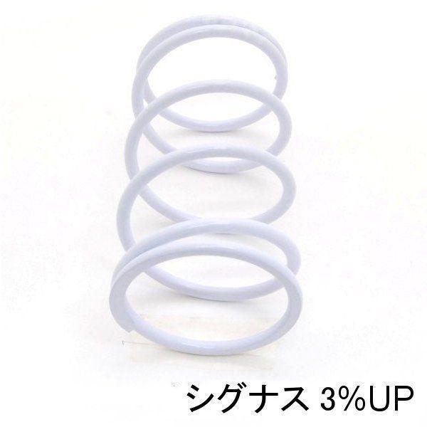 【Hirochi】離合器大彈簧 - 「Webike-摩托百貨」