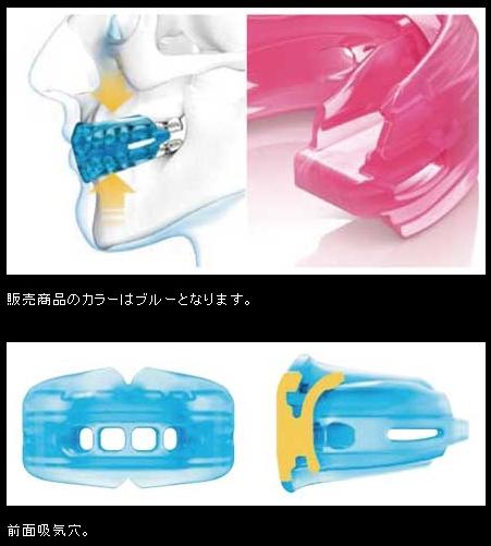 【SHOCK DOCTOR】牙齒護套DOUBLE BRACE - 「Webike-摩托百貨」
