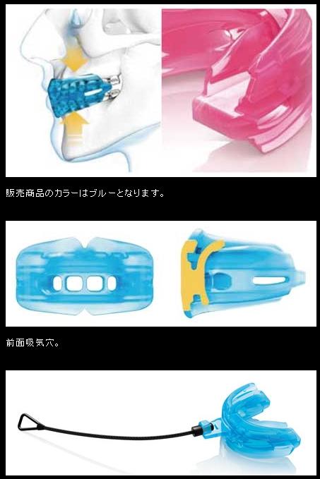 【SHOCK DOCTOR】牙齒護套DOUBLE BRACE 附收納繩 (成人用) - 「Webike-摩托百貨」