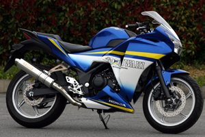 【MORIWAKI】ZERO RACING 排氣管尾段 - 「Webike-摩托百貨」