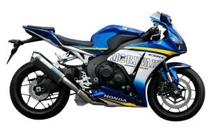 【MORIWAKI】MX BP 全段式排氣管 - 「Webike-摩托百貨」