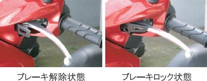 【ADIO】煞車固定器 - 「Webike-摩托百貨」