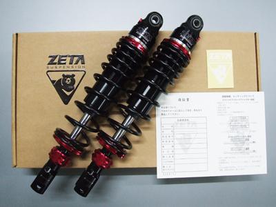 ADVANCEPro アドバンスプロ:ZETA シグナスX用 倒立単筒モノチューブ・N2ガス封入式リアショックアブソーバー ソフトタイプ
